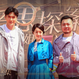 MANDARIN LANGUAGE MISS FISHER'S MURDER MYSTERIES BEGINS PRODUCTION IN CHINA